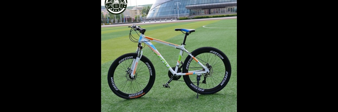 bike_ifreedom